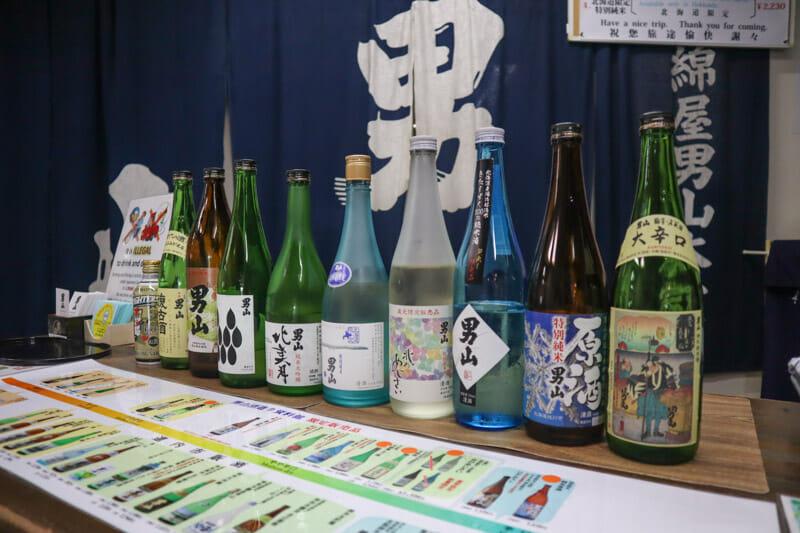 Otokoyama Sake Brewery Asahikawa_