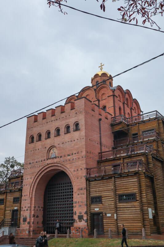 Golden Gate Kiev