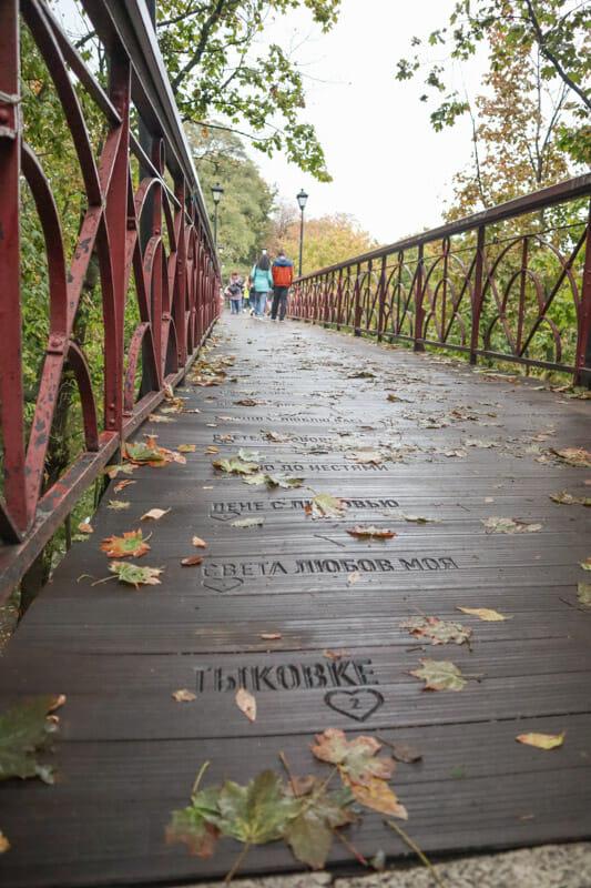 Lovers Bridge KIev