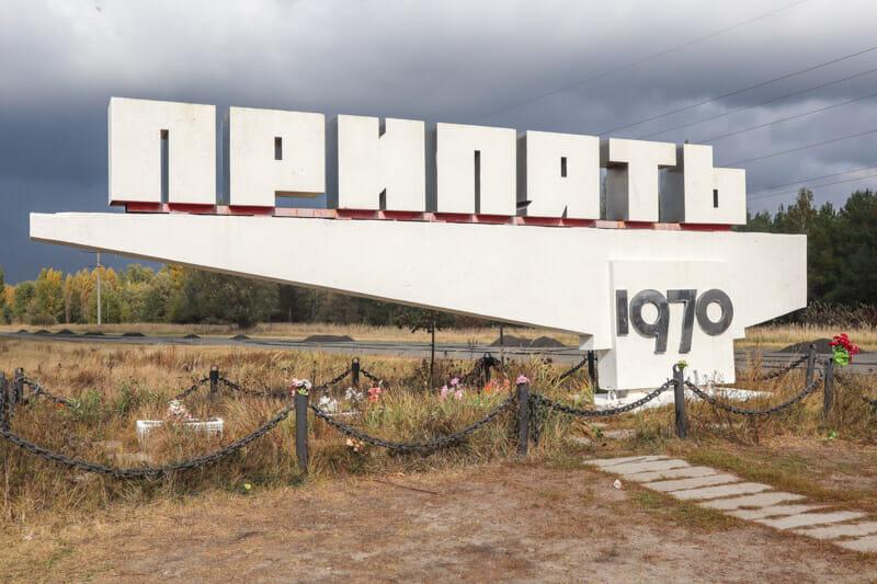 Pripyat 1970 Sign Chernobyl