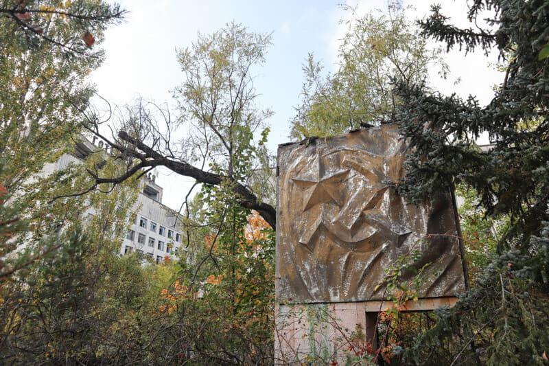 Pripyat Soviet Sign