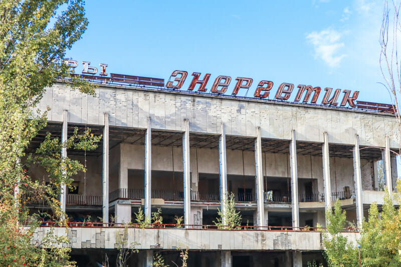 Pripyat Square